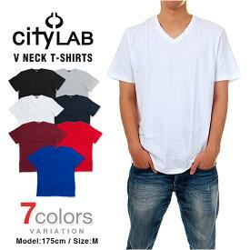 【2枚までメール便送料200円】CITY LAB Tシャツ シティーラブ Vネック CITYLAB メンズ 大きいサイズ 無地 プレミアムコットン