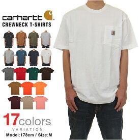 カーハート Tシャツ CARHARTT T-SHIRTS USAモデル メンズ 大きいサイズ ポケット Tシャツ ロゴ 半袖 USA