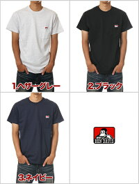 BENDAVISTシャツベンデイビス半袖メンズレディースbendavisベンデービスポケットTシャツゴリラロゴパッチBENDAVIST-SHIRTS(3色)
