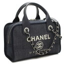 55b0126bb259 CHANEL - include sold out - price USD ( )2900-USD ( )3199 - 60items ...