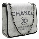 67e34004f44a CHANEL - include sold out - price USD ( )2900-USD ( )3199 - 60items ...