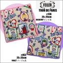フェイラー FEILER ユニッセックスハンカチ ハンドタオル パリツアー 25cm TOUR DE PARIS メンズ レディース