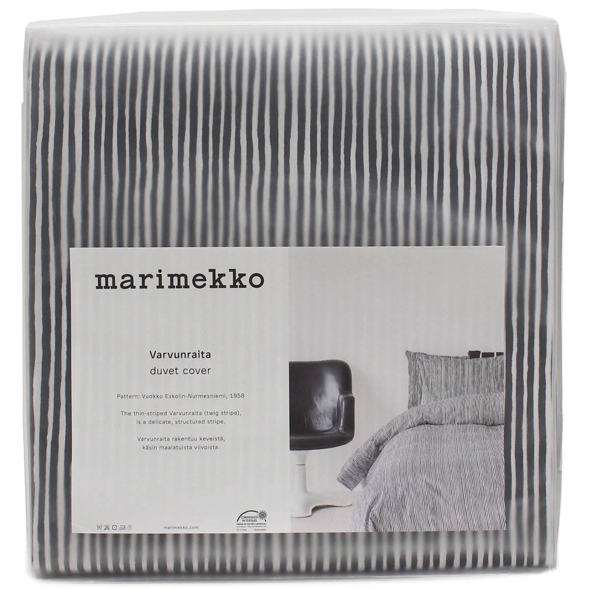 マリメッコ marimekko VARVUNRAITA 掛け布団カバー 67900 掛け布団カバー 190 ブラックホワイト系【布団カバー】