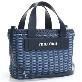 ミュウミュウ MIUMIU トートバッグ 5BA077 2D64 V OI2 F0008 ブルー系 カゴバッグ bos-32 kago-01 レディース かごバッグ