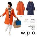Wpcr-1065-1