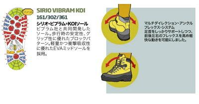 SIRIO(シリオ)P.F.302PF3023ET/GTX/GORE-TEX/登山靴/トレッキングシューズ