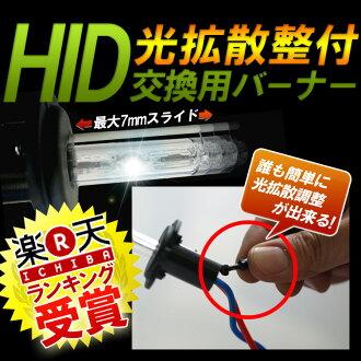 HID 벌브 H7 H11 HB4 교환 버너 고품질 광 확산 조정 HID 전구 크 세 논 발광 관 위치 조절