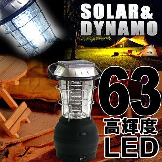 LED63 조명 랜 턴/태양 열/수동식 6way 충전 가능/다 이너 모/AC/DC/시가 소켓/태양 열 충전/이너 충전식/건전지 식/단 4/LED 손전등/휴대용 라디오/라디오/방재/손전등 LED/led 조명/야외/캠핑/휴대폰 충전기