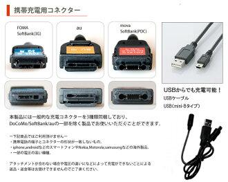 모바일 어댑터 비상용 라이트 정전 대책 캠프 회중 전등 휴대 충전기