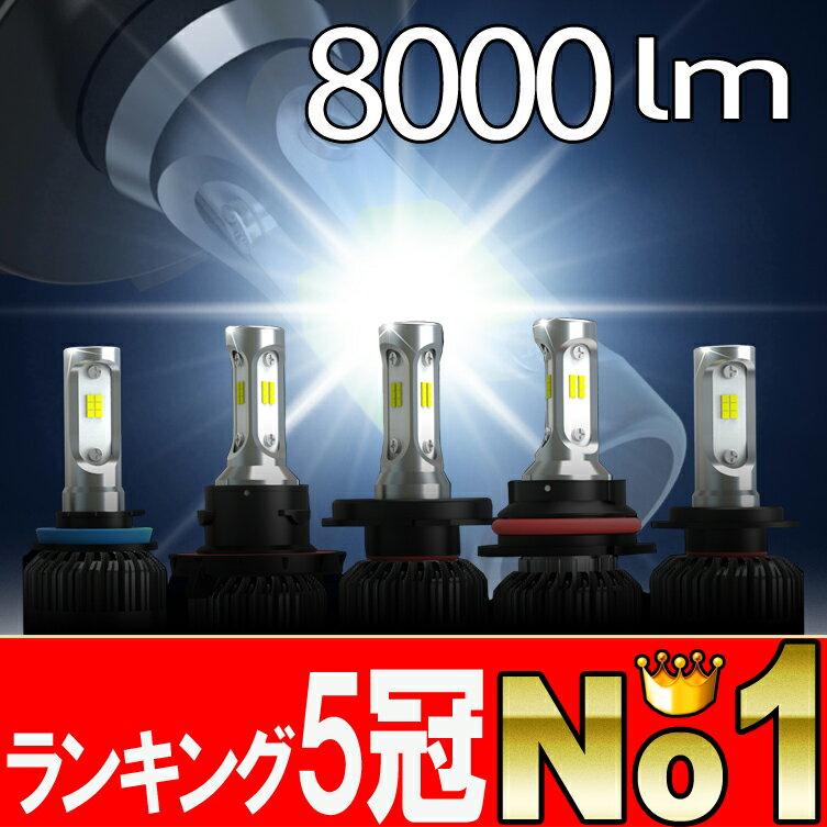 【送料無料】オールインワン 8000ルーメン 1年保証 LEDフォグランプ H4(Hi&Lo)H7 H8 H11 H16 HB4 PSX26W 2個1セット LEDフォグランプ プリウス α 30 前期 後期 エスティマ ノア ヴォクシー オデッセイ ステップワゴン ランプ LEDヘッドライト LEDテール LEDフォグ
