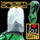 ゴルフクラブ保護カバー セーフティー カバー ゴルフケース GOLFバック ヘッドカバー アイアンカバー