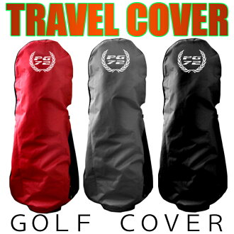 골프 가방 여행 커버 골프 백 골프 클럽 케이스 볼 케이스 골프 볼 파우치 골프
