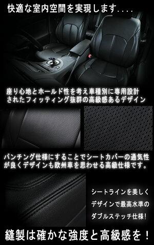 新型ジムニーJB64WH30/7〜XCXLJIMNYレザーシートのような質感シートカバー