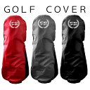 ゴルフ トラベルカバー 旅行 キャディバッグ GOLF トラベルケース PER72 ゴルフクラブケース ボールケース ゴルフボー…