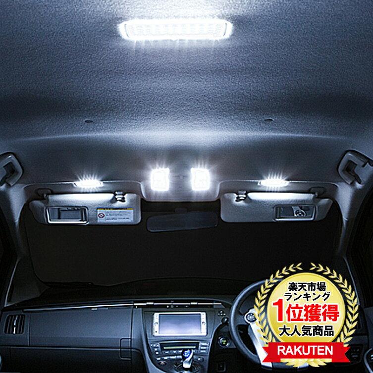 【送料無料】スズキ ワゴンR スティングレー MH34S マツダ AZワゴン 車種別専用 LEDルームランプセット 室内灯 内装パーツ ルーム球
