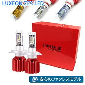 セレナ C27 (H28.8〜)H8 H11 イエロー ホワイト LEDフォグ フォグランプ LEDバルブ 12000ルーメン
