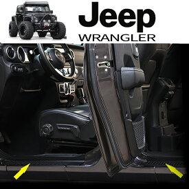 ジープ ラングラー JL 4ドア ドアプロテクター エントリーガード サイドステップ Jeep Wrangler