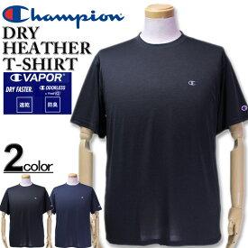 大きいサイズ メンズ Champion(チャンピオン) ドライ ワンポイント半袖Tシャツ C VAPOR 3L 4L 5L コンビニ受取対応商品
