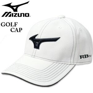 大きいサイズ メンズ MIZUNO ミズノ ゴルフ ロゴ刺繍 RBツアーキャップ ホワイト 3L/62〜65cm 送料無料 コンビニ受取対応商品