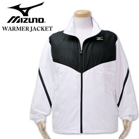 大きいサイズ メンズ MIZUNO ミズノ ウォーマー(ブレーカー) ジャケット ホワイト 3L 4L 5L 送料無料【コンビニ受取対応商品】