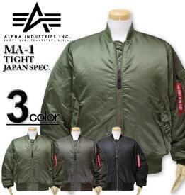 大きいサイズ メンズ ALPHA(アルファ) MA-1 フライトジャケット TIGHT 3L 4L 5L 送料無料