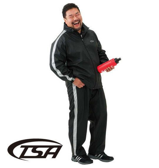 大きいサイズ メンズ TSA サウナスーツ ブラック 3L 4L 5L 6L 8L 送料無料【コンビニ受取対応商品】