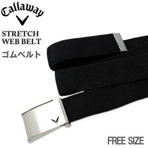 【全品ポイント5倍】大きいサイズ メンズ CALLAWAY(キャロウェイ) ストレッチ ウェブベルト フリーサイズ/〜116cm コンビニ受取対応商品