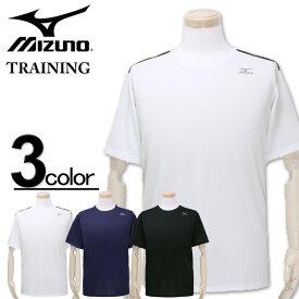 大きいサイズ メンズ MIZUNO ミズノ ドライTシャツ 半袖 3L 4L 5L 6L コンビニ受取対応商品