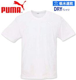 大きいサイズ メンズ PUMA(プーマ) DRYハニカム半袖Tシャツ ホワイト 3L 4L 5L 6L 8L【コンビニ受取対応商品】