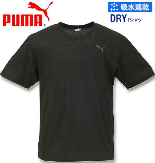 大きいサイズ メンズ PUMA(プーマ) DRYハニカム半袖Tシャツ ブラック 3L 4L 5L 6L 8L【コンビニ受取対応商品】