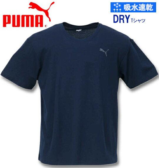 大きいサイズ メンズ PUMA(プーマ) DRYハニカム半袖Tシャツ ネイビー 3L 4L 5L 6L 8L【コンビニ受取対応商品】