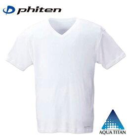 大きいサイズ メンズ Phiten(ファイテン) 半袖VネックTシャツ ホワイト 3L 4L 5L 6L 8L【コンビニ受取対応商品】