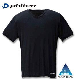 大きいサイズ メンズ Phiten(ファイテン) 半袖VネックTシャツ ブラック 3L 4L 5L 6L 8L【コンビニ受取対応商品】