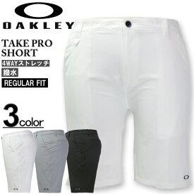 【全品ポイント10倍】大きいサイズ メンズ OAKLEY(オークリー) ストレッチ ゴルフ ショートパンツ TAKE PRO/38インチ 40インチ 送料無料 コンビニ受取対応商品