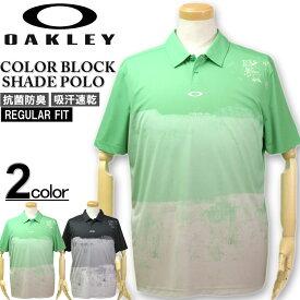 大きいサイズ メンズ OAKLEY(オークリー) ゴルフ 半袖ポロシャツ COLOR BLOCK SHADE/XL XXL 送料無料 コンビニ受取対応商品