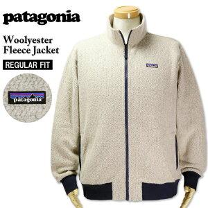 大きいサイズ メンズ patagonia(パタゴニア) Woolyesterフリースジャケット オートミール XL XXL 送料無料 コンビニ受取対応商品【セール品のため返品交換不可】