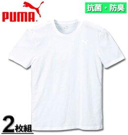 【全品ポイント10倍】大きいサイズ メンズ PUMA(プーマ) 2P抗菌防臭半袖Tシャツ ホワイト 3L 4L 5L 6L コンビニ受取対応商品