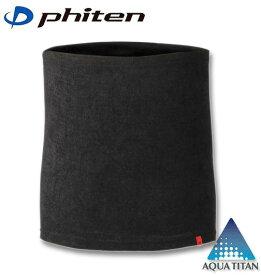 大きいサイズ メンズ Phiten(ファイテン) 腹巻 ブラック 5L/105~140cm【コンビニ受取対応商品】
