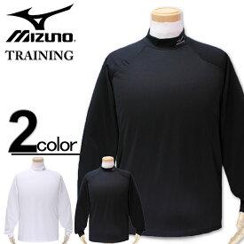 大きいサイズ メンズ MIZUNO ミズノ ハイネック ドライTシャツ 長袖 3L 4L 5L【コンビニ受取対応商品】