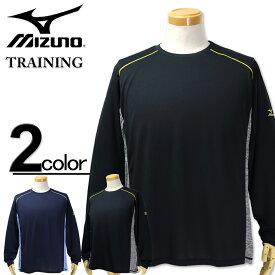 大きいサイズ メンズ MIZUNO ミズノ サイド切り替え ドライ長袖Tシャツ 3L 4L 5L コンビニ受取対応商品