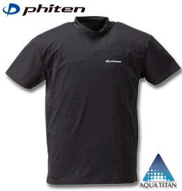 大きいサイズ メンズ Phiten(ファイテン) コンプレッションハイネック半袖Tシャツ ブラック 3L 4L 5L 6L 8L 送料無料【コンビニ受取対応商品】