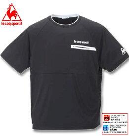 [取り寄せ]大きいサイズ メンズ LE COQ SPORTIF(ルコック) アクティブソフトスムース半袖Tシャツ ブラック 2L 3L 4L 5L 6L 送料無料 コンビニ受取対応商品