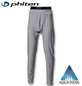 大きいサイズ メンズ Phiten(ファイテン) コンプレッションロングタイツ グレー 3L 4L 5L 6L 8L 送料無料【コンビニ受取対応商品】
