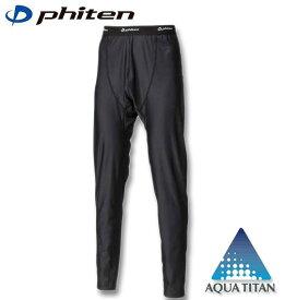 大きいサイズ メンズ Phiten(ファイテン) コンプレッションロングタイツ ブラック 3L 4L 5L 6L 8L 送料無料【コンビニ受取対応商品】