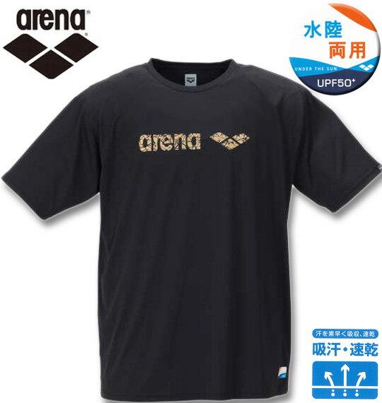 大きいサイズ メンズ arena(アリーナ) ラッシュガード半袖Tシャツ ブラック 3L 4L 5L 6L 送料無料【コンビニ受取対応商品】