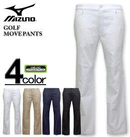 大きいサイズ メンズ MIZUNO ミズノ ゴルフ 綿混ストレッチムーブパンツ/MOVE PANTS 3L 4L 5L 6L【コンビニ受取対応商品】