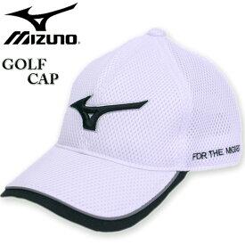 大きいサイズ メンズ MIZUNO ミズノ ゴルフ ロゴ刺繍 ダブルラッセル メッシュキャップ ホワイト×ブラック 3L/62〜65cm コンビニ受取対応商品