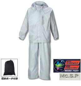 大きいサイズ メンズ Mc.S.P 透湿防水レインスーツ シルバー 3L 4L 5L 6L 8L 送料無料【コンビニ受取対応商品】