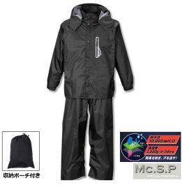 大きいサイズ メンズ Mc.S.P 透湿防水レインスーツ ブラック 3L 4L 5L 6L 8L 送料無料【コンビニ受取対応商品】