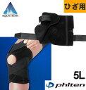 大きいサイズ メンズ Phiten ひざ用サポーター(1枚入り) 5L/60〜66cm送料無料【コンビニ受取対応商品】